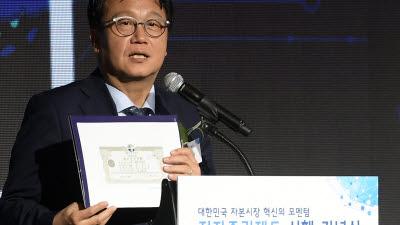민병두 전 정무위원장, 제18대 보험연수원장 내정