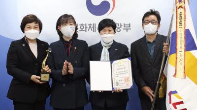 KLPGA, '대한민국 스포츠산업대상' 대통령상 표창 수상