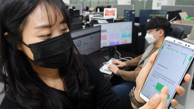 이투스교육, 2022년까지 IT인력 3배로..AI교육 합작사 앞세워 에듀테크 시장 선도