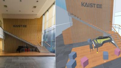 KAIST, 국제 입학설명회 비대면으로 개최...가상 캠퍼스 활용