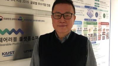 """배병수 솔잎기술 대표 """"원천소재 기술로 글로벌 혁신 제품 선보일 것"""""""