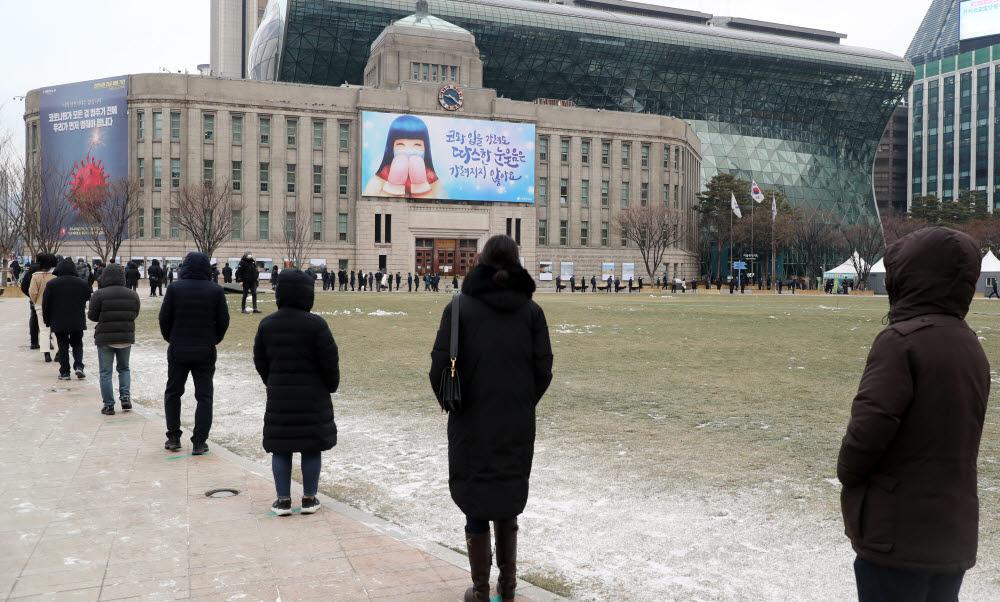 18일 신종 코로나바이러스 감염증(코로나19) 중구 임시선별검사소가 마련된 서울 시청 앞 광장에서 시민들이 검사를 받기 위해 줄을 서 대기하고 있다. 연합뉴스