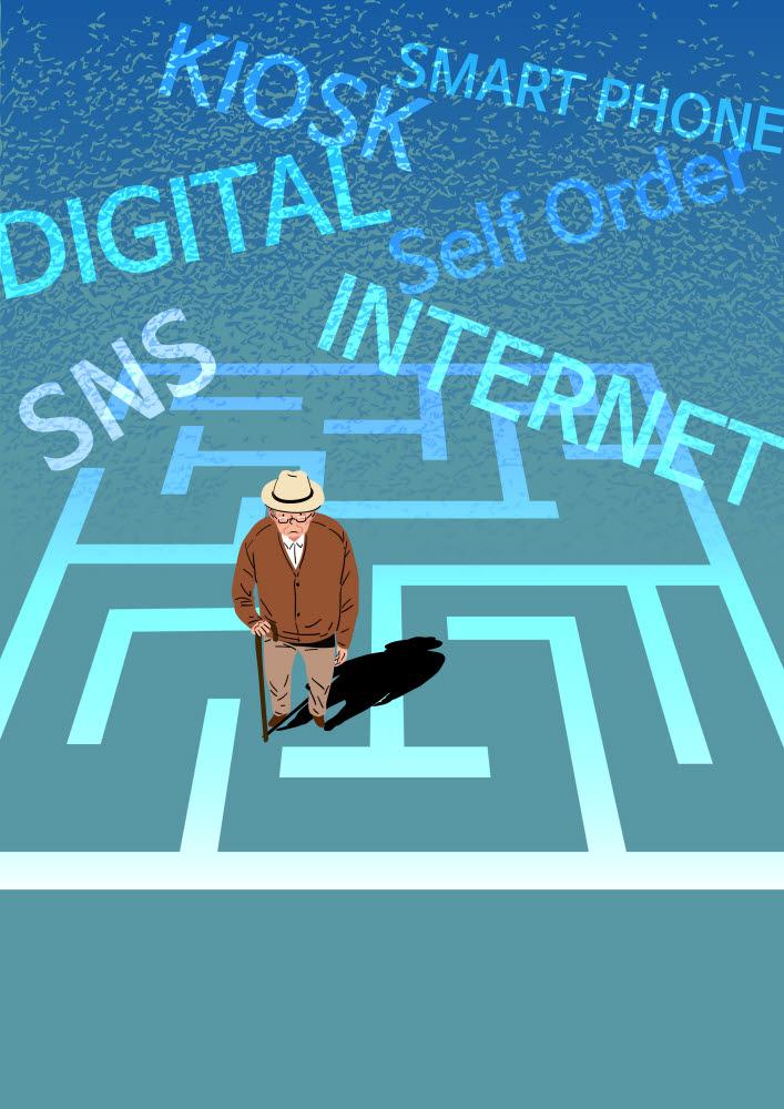 디지털 마케팅 확대일로에…커지는 디지털 소외 현상