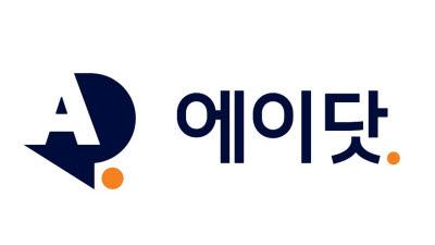 디쉐어, 일대일 스마트 교육 브랜드 '에이닷' 선보여