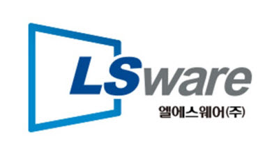 """엘에스웨어 SW연구소, 과기부 우수기업연구소 지정… """"오픈소스 컴플라이언스 개척"""""""