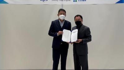 틸론-케이피에스, 의료·제약·바이오 산업에 특화한 클라우드 가상화 사업협약 체결
