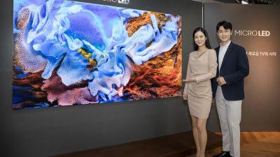 삼성전자, 내달 6일 '퍼스트룩 2021'...새해 '미니 LED TV'로 혁신 알린다
