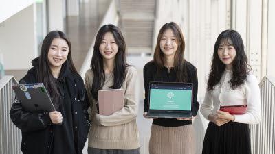 이화여대 사이버보안전공 재학생, '딥페이크' 자동탐지 시스템 개발