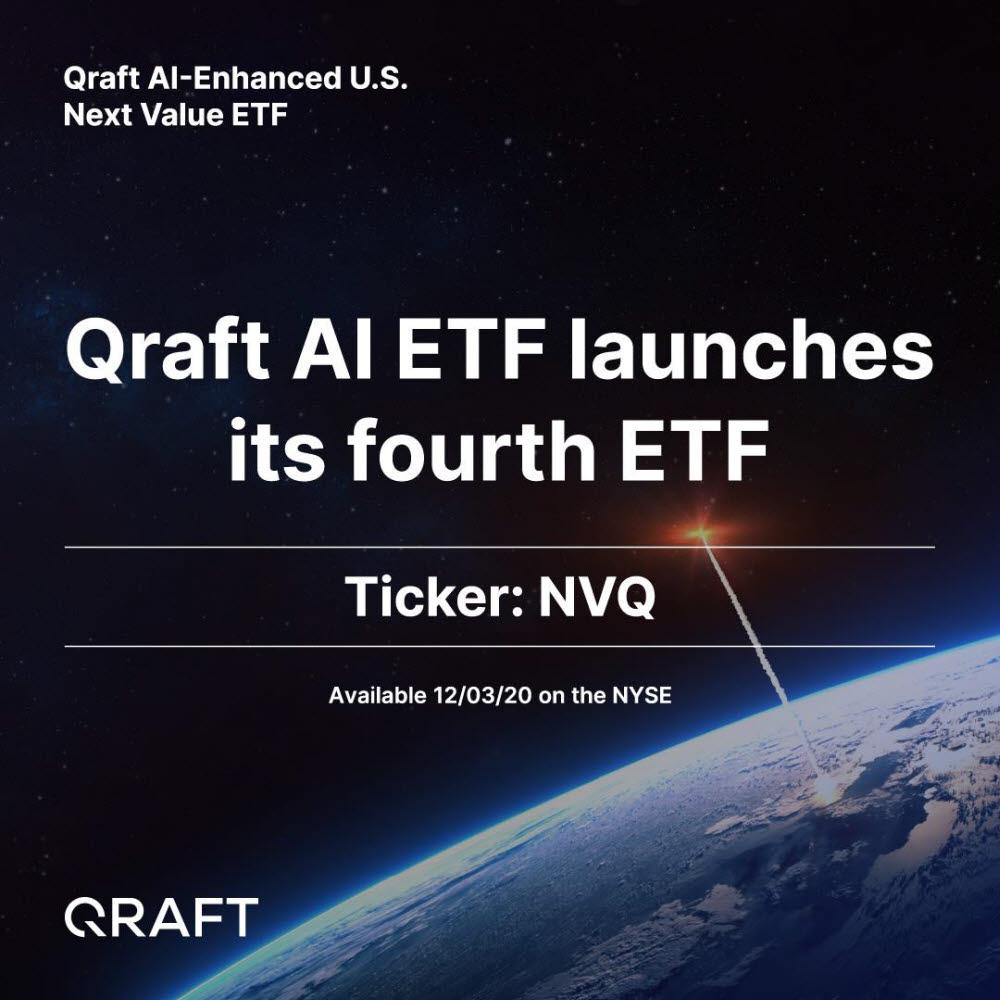 크래프트, 무형자산 가치 반영하는 AI ETF 뉴욕거래소 상장