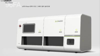 바이오니아, 차세대 전자동 분자진단장비 특허 출원
