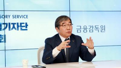 """윤석헌 금감원장 """"일부 사모운용사에서 문제 발생, 상시 검사조직 전환 필요"""""""