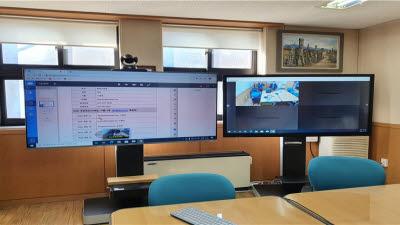 우암코퍼레이션, 온라인 공동활용 화상회의실 구축 완료