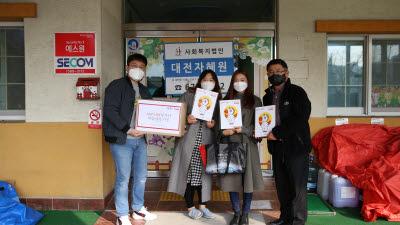 UST, 대전 자혜원 디지털 소외계층에 스마트기기 지원