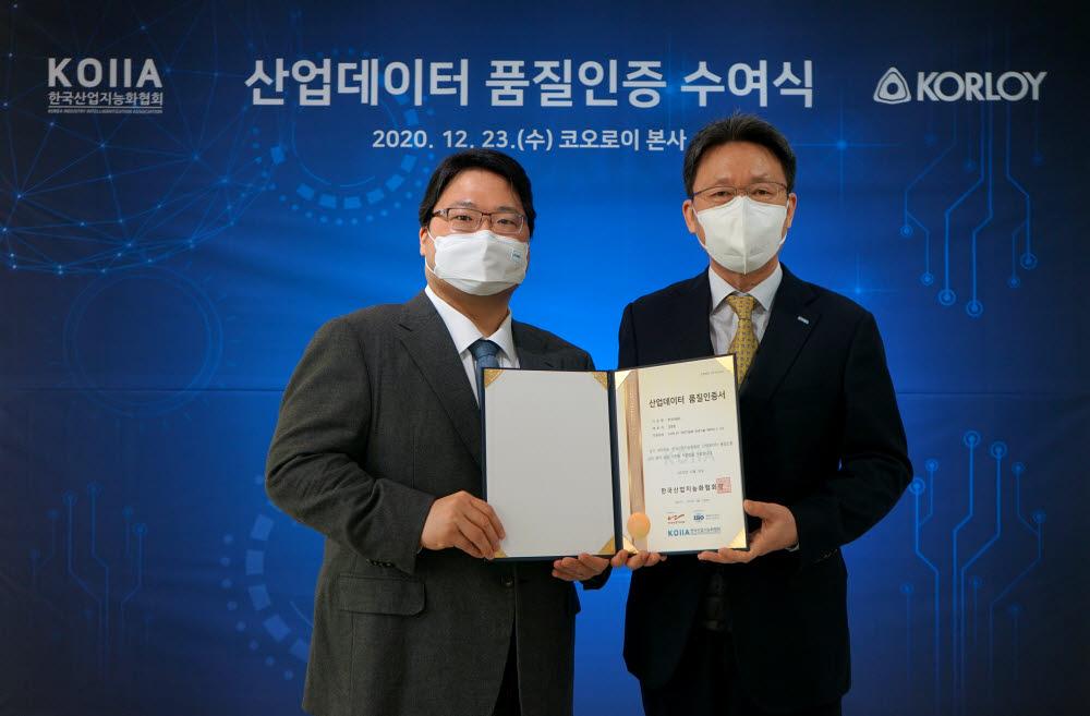 임정현 한국야금 대표(왼쪽)와 김태환 한국산업지능화협회장이 산업데이터 품질인증 수여식에서 기념촬영했다.