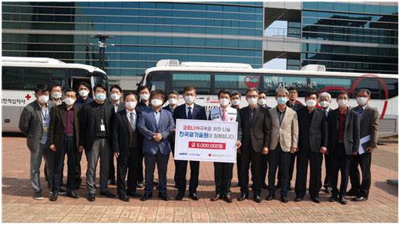 한국광기술원 임직원들이 코로나19 사태 장기화로 어려움을 겪고 있는 이웃을 위한 성금을 기탁하고 있다.