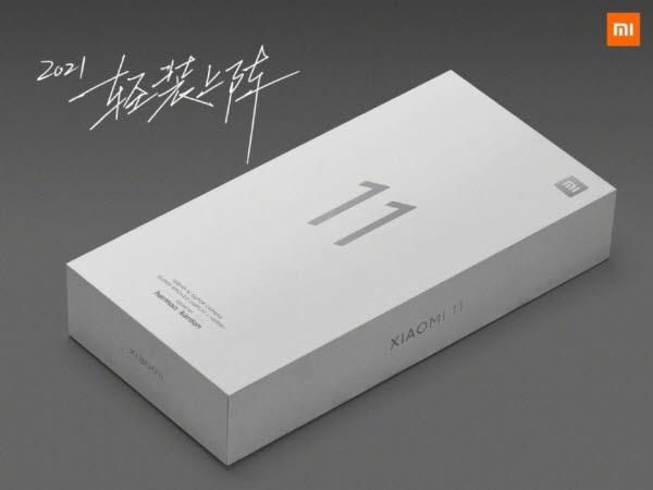 جعبه بسته Xiaomi Mi 11. به جز شارژر ، میزان صدا در مقایسه با مورد قبلی کاهش می یابد.