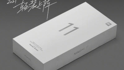 [국제]샤오미, 미11 기본 구성품에서 충전기 제외