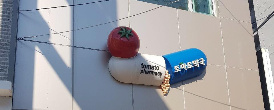 به عنوان برنده در مرکز تبلیغات در فضای باز ، مسابقه عالی عنوان انتخاب شده است