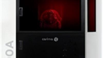 캐리마, 산업용 DLP 3D 프린터로 해외 시장 공략