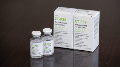 셀트리온, 코로나19 항체치료제 임상 2상 완료…식약처 허가 신청