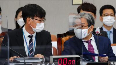노영민 비서실장·김상조 정책실장·김종호 민정수석 동반 사의