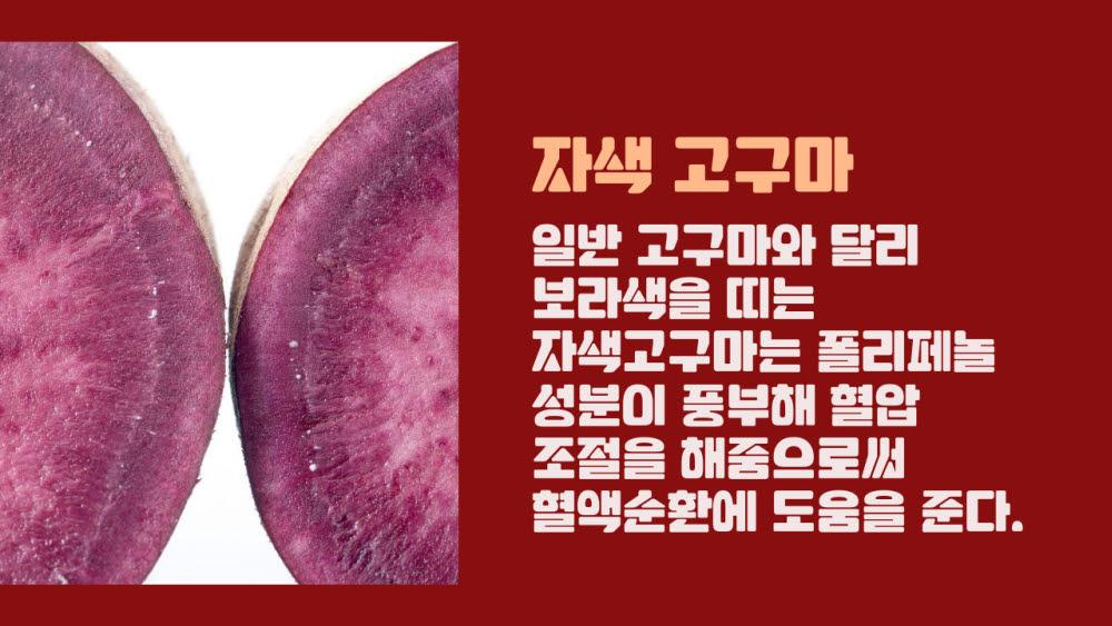 [카드뉴스]올 겨울 수족냉증 탈출법