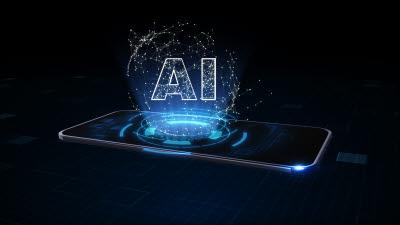교보생명, AI 기반 음성봇 해피콜 도입 추진