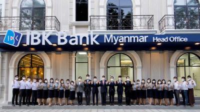 IBK기업은행, 미얀마 현지법인 설립 최종인가