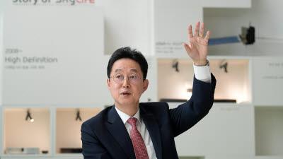 """김철수 KT스카이라이프 사장 """"환골탈태해 변화 주도하자"""""""
