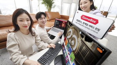 "KT ""'게임박스' 한게임에서 즐기세요"""
