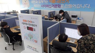 재·보궐선거 D-90, 후보자 관련 출판기념회 등 금지