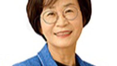 김상희 부의장, 포털 공익광고 의무 법안 발의