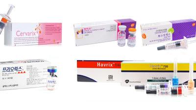SK바이오사이언스, GSK 주요 백신 5종 공동판매 계약 체결