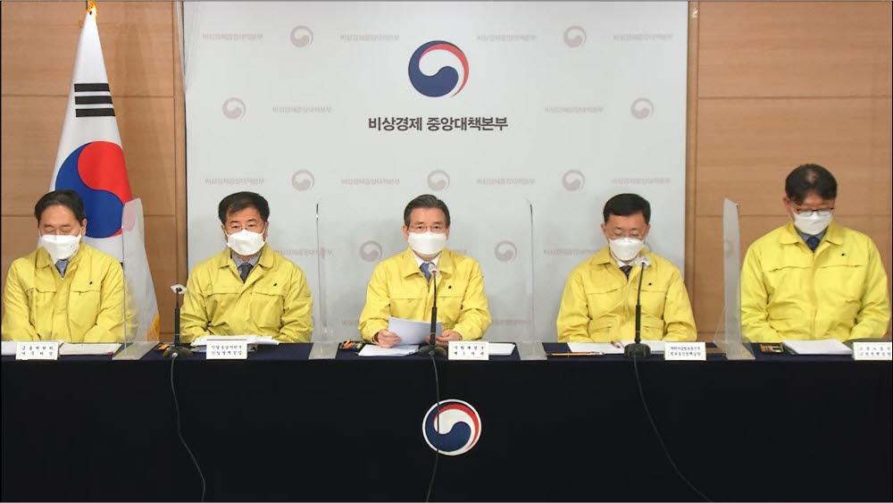 6일 개최된 범정부 비상경제 중앙대책본부 회의에 참석한 각부처 차관이 발언하고 있다.