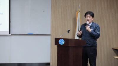 DGB생명, '시무식·경영전략 비대면 설명회' 개최