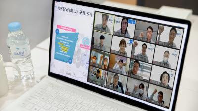 기업은행, 'IBK창공' 상반기 혁신 창업기업 64곳 육성