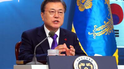 """[전문]문 대통령, 온라인 신년인사...""""2021년 새해는 '회복' '통합' '도약'의 해"""""""