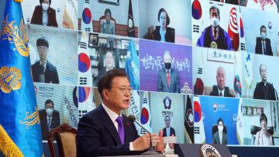 문대통령, '새해는 통합의 해' 강조