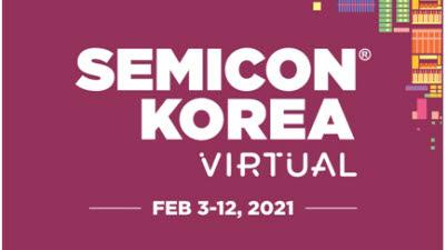 SEMI, '세미콘 코리아' 2021 온라인 컨퍼런스로 진행...내달 3일 개막