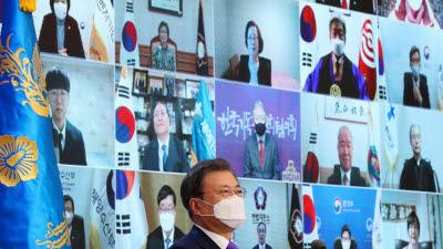 [이슈분석]사상 첫 '랜선' 신년인사회...정관계·각계대표·시민 새해 소망 기원