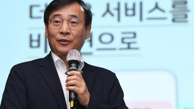 이문환 케이뱅크 행장 사의 표명