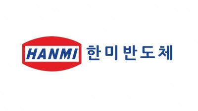 """한미반도체, 제너셈 상대 두 번째 특허소송…""""비전 플레이스먼트 기술 침해"""" 주장"""
