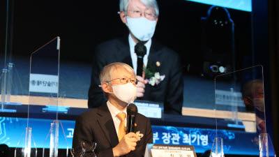 2021년 과학기술인·정보방송통신인 신년인사회 개최…대한민국 새로운 도약, 과학기술과 ICT가 주도 다짐