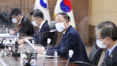 대외경제장관회의 주재하는 홍남기 부총리
