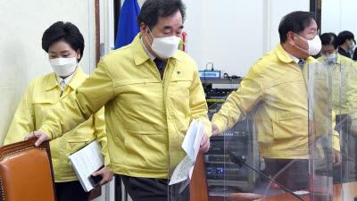 """민주당, """"부동산 양도세 인하 계획 없어"""""""