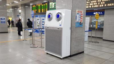 코레일, 15개 역사 공기질 개선 위해 대형 공기청정기 '유니큐 슈퍼메가' 도입