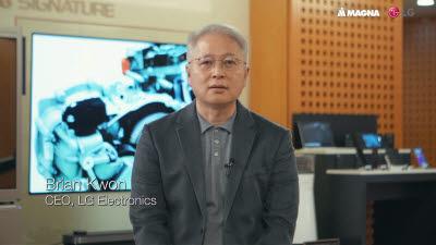 """[CES 2021]권봉석 LG전자 CEO """"LG-마그나, JV 성공 확신"""""""
