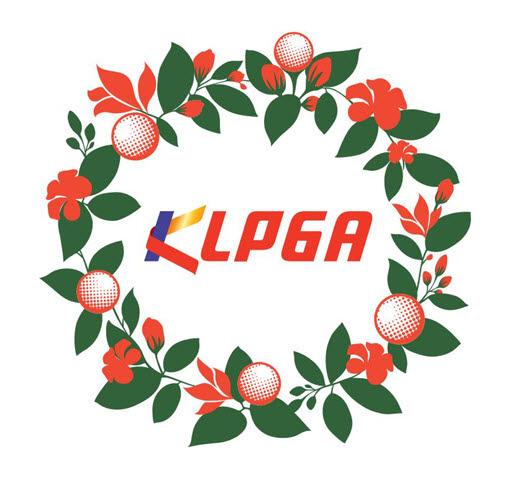 2021 KLPGA투어, 역대 최대 규모...31개 대회 총상금 280억 원