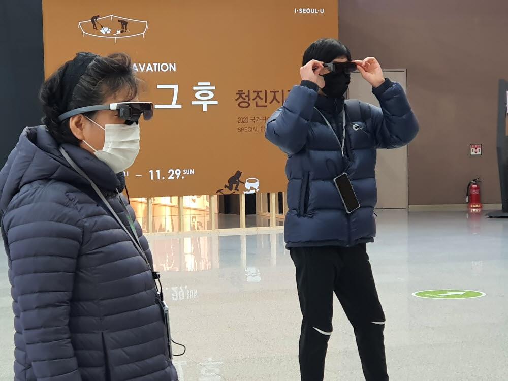 한성백제박물관 증강현실(AR) 관람가이드 체험행사 관람객이 AR 스마트글라스를 통해 구경하고 있다.