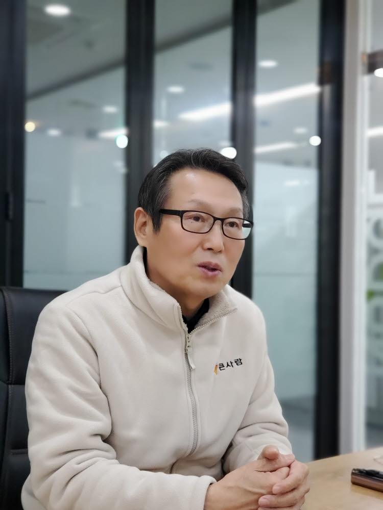 """김병노 큰사람 대표 """"자립형 ICT 기업으로 진화"""""""